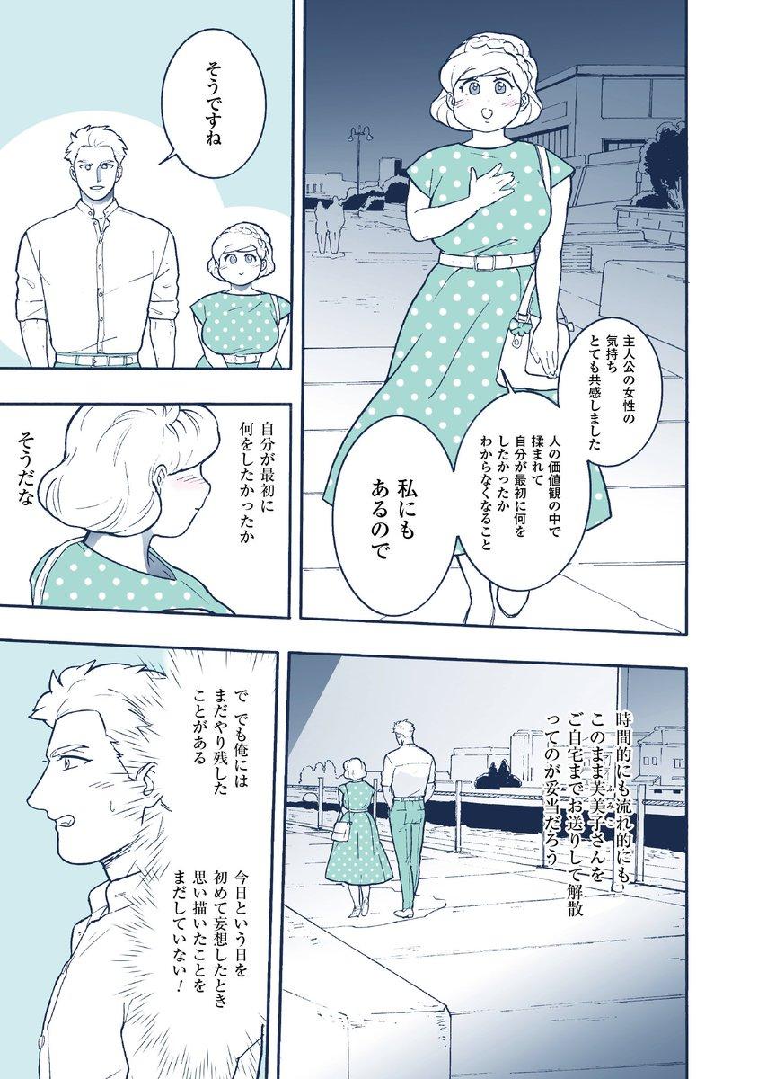 銀泥(ぎんどろ) (@platalodo) ...