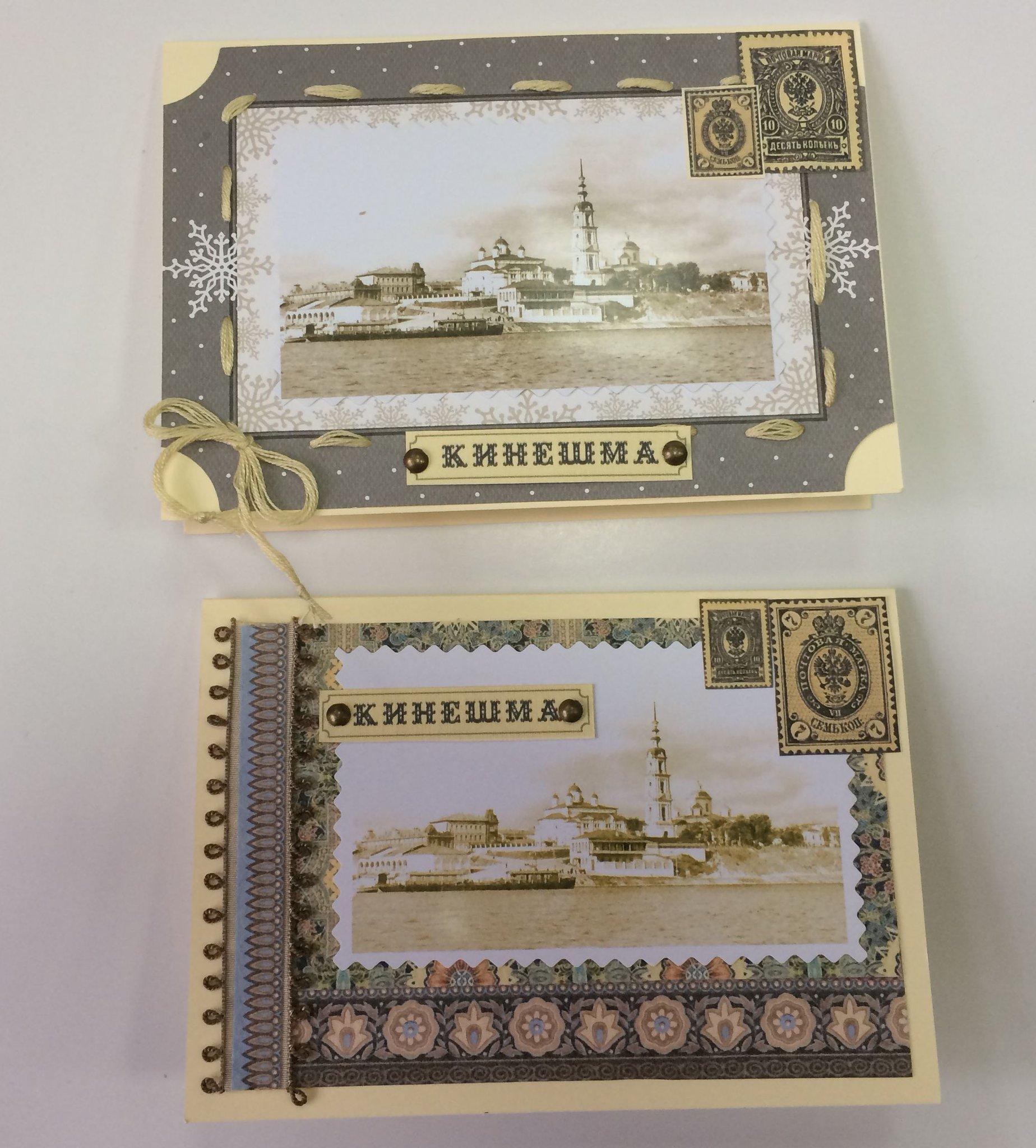 Старые открытки кинешма, для