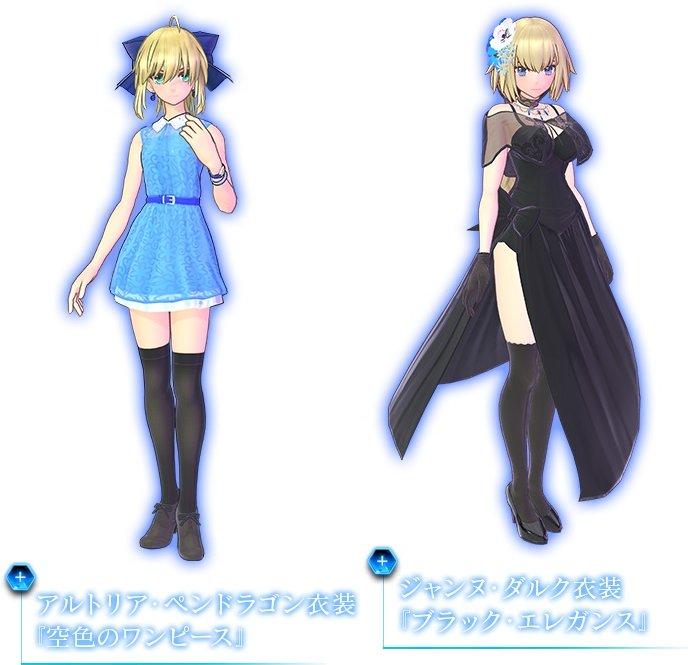Fate/EXTELLA LINKに関する画像4