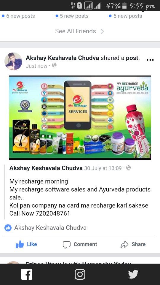 Akshay keshavala (@AKeshavala) | Twitter