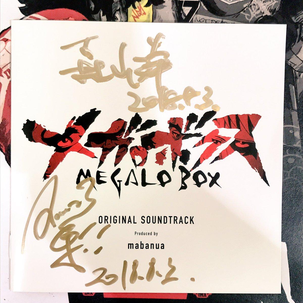 メガロボクスオリジナル・サウンドトラックに関する画像3