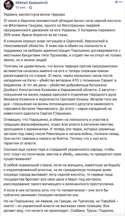 Полтавській судді-викривачці заблокували участь у конкурсі до Антикорупційного суду, - фундація DEJURE - Цензор.НЕТ 3891