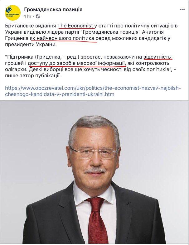 Полтавській судді-викривачці заблокували участь у конкурсі до Антикорупційного суду, - фундація DEJURE - Цензор.НЕТ 4348