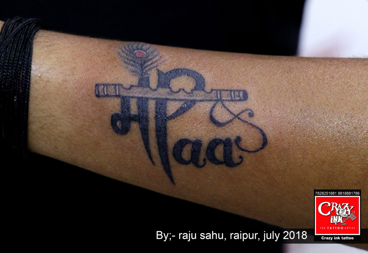 Crazy Ink Tattoo On Twitter Maa Paa Tattoo On Wrist For Men And