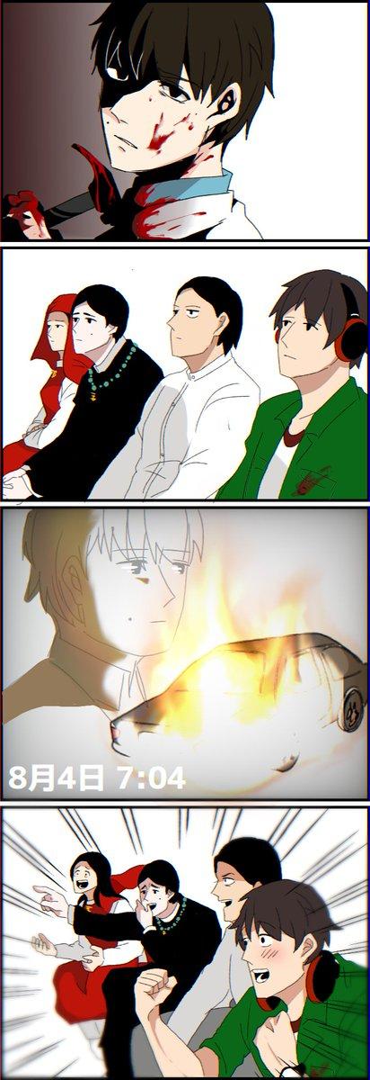 宮田 の ジャガー 炎上 祭 と は