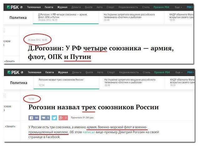 Последняя сеть западных гостиниц ушла из оккупированного Крыма, - Reuters - Цензор.НЕТ 2052