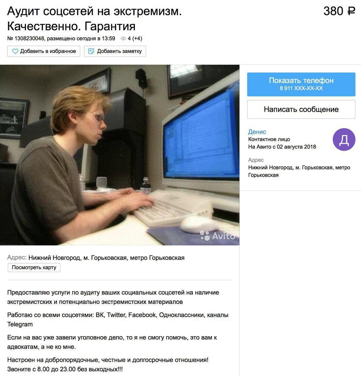 Остання мережа західних готелів покинула окупований Крим, - Reuters - Цензор.НЕТ 5616