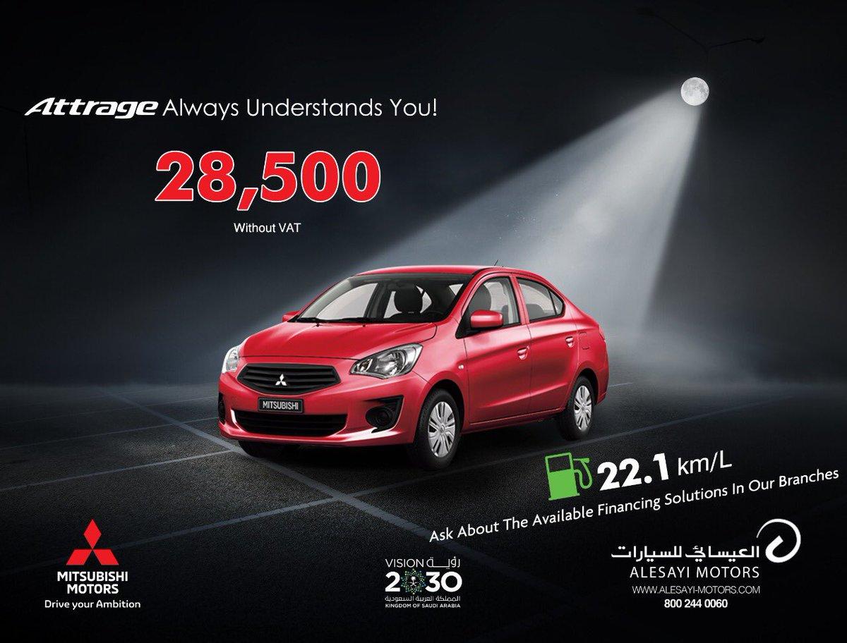 الـ عــ يـ سـ ا ئـ ي للسيارات On Twitter Book Attrage The Most Fuel Efficient Car At An Amazing Price Of Sar 28 500 Through Https T Co Awoafysnwj Finace Options Are Available At
