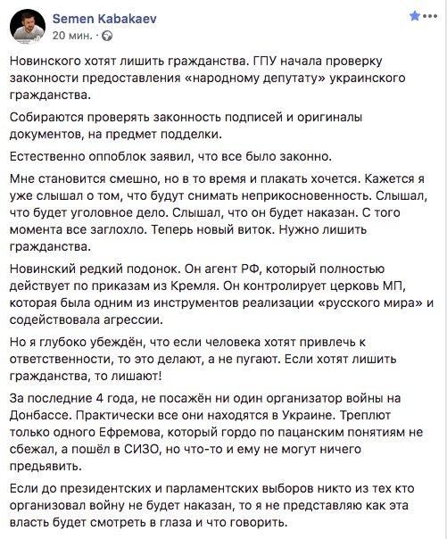 Костенко повернеться в Україну в понеділок-вівторок, - Ірина Геращенко - Цензор.НЕТ 6788
