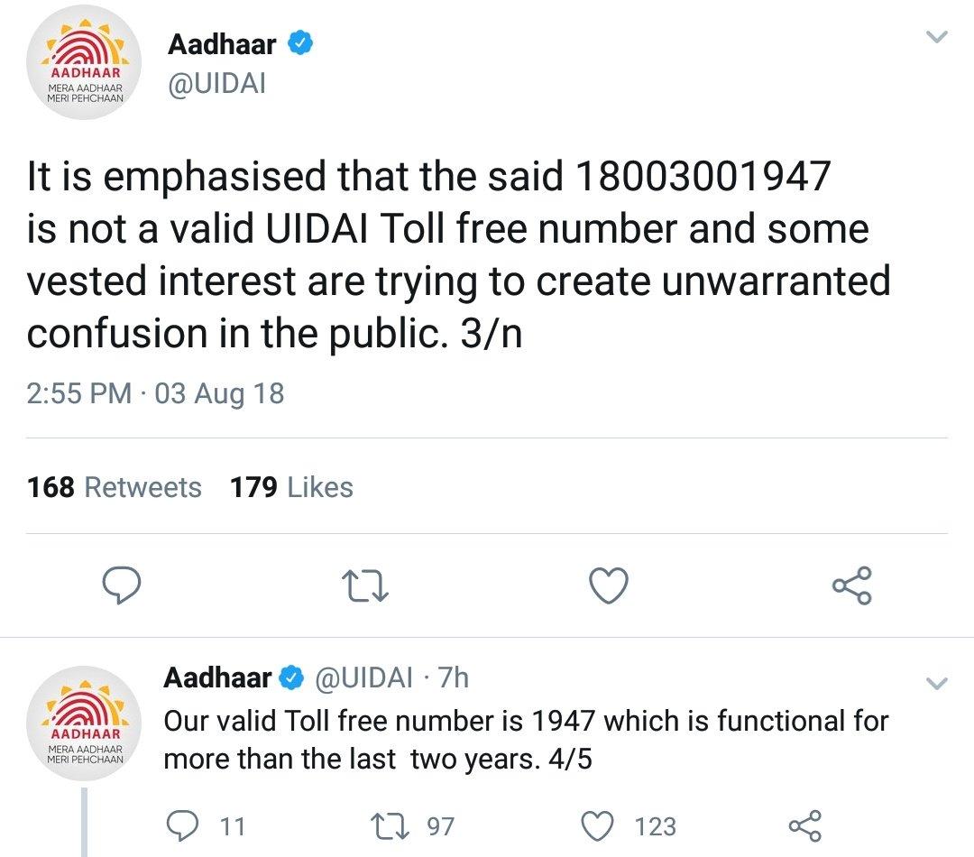 AmmaR Kanchwala's tweet -