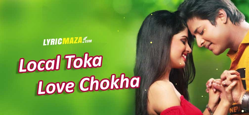 local toka love chokha