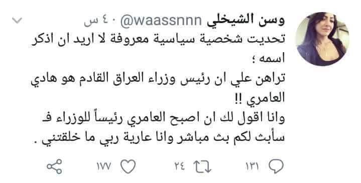 dcfa40079643d احمد البشير on Twitter