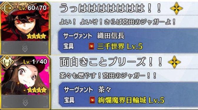 宮田 の ジャガー 炎上 祭 宮田のジャガー炎上祭2019 - YouTube
