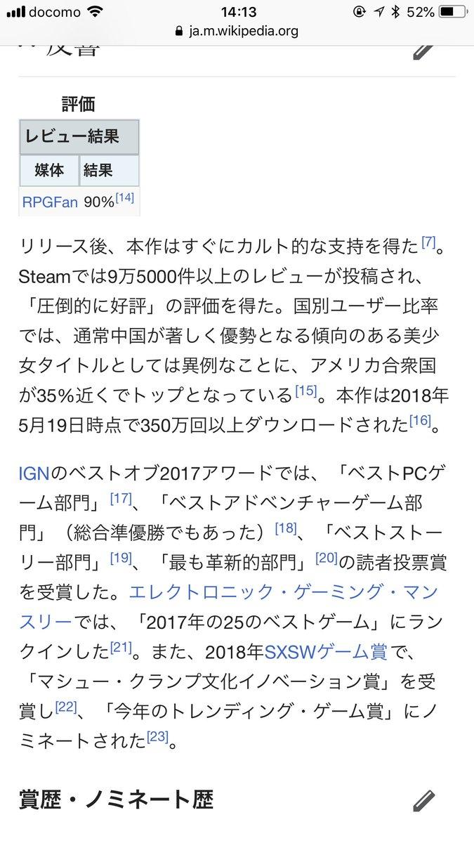 文芸 部 wiki ドキドキ