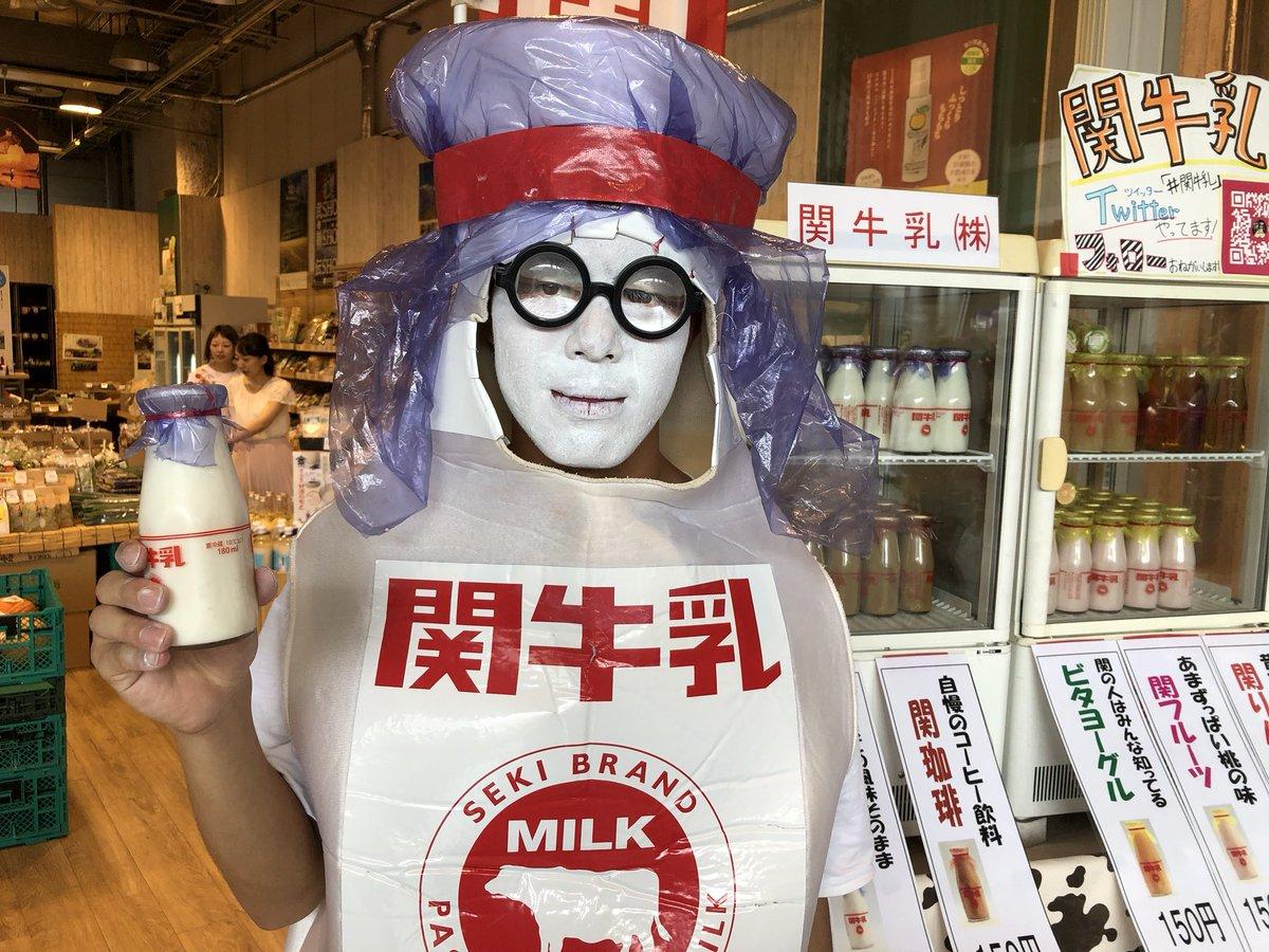 牛乳 熱中 症
