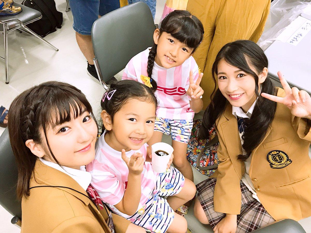 himawariちゃんねる hashtag on Twitter