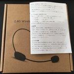 本心が見え隠れw片言の日本語で書かれた海外の返品仕様におかしな一文!