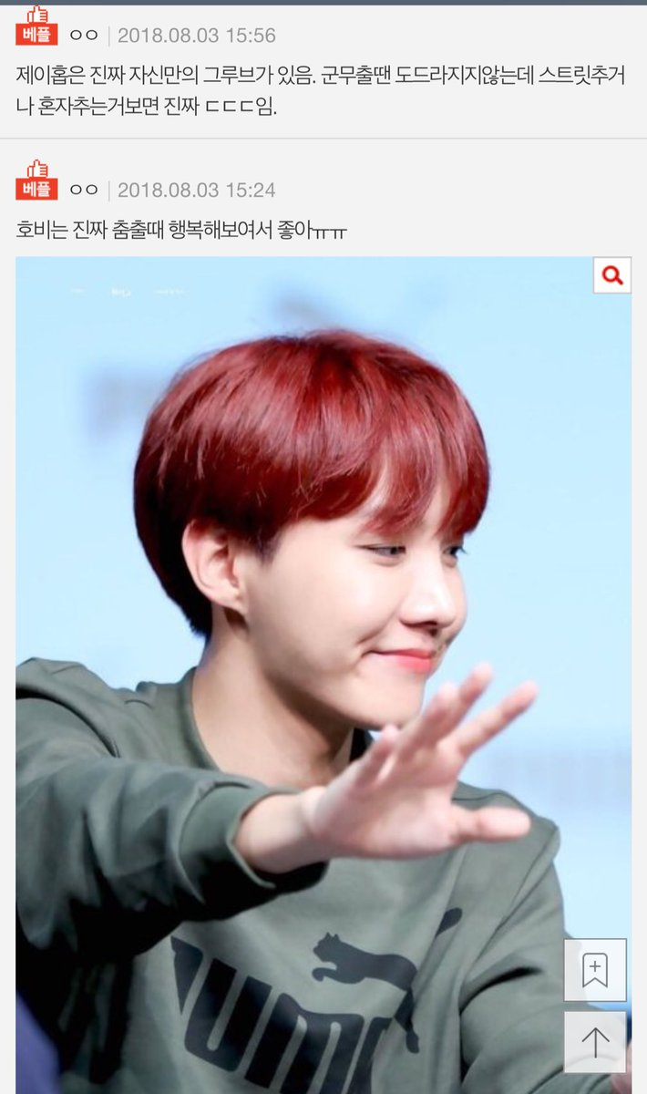 cbce98ec7ddb ...  Jhope RIGHT there~ I think they only chose the hottest trending  celeb s challengeㅋㅋHe surpassed 10M views on twt