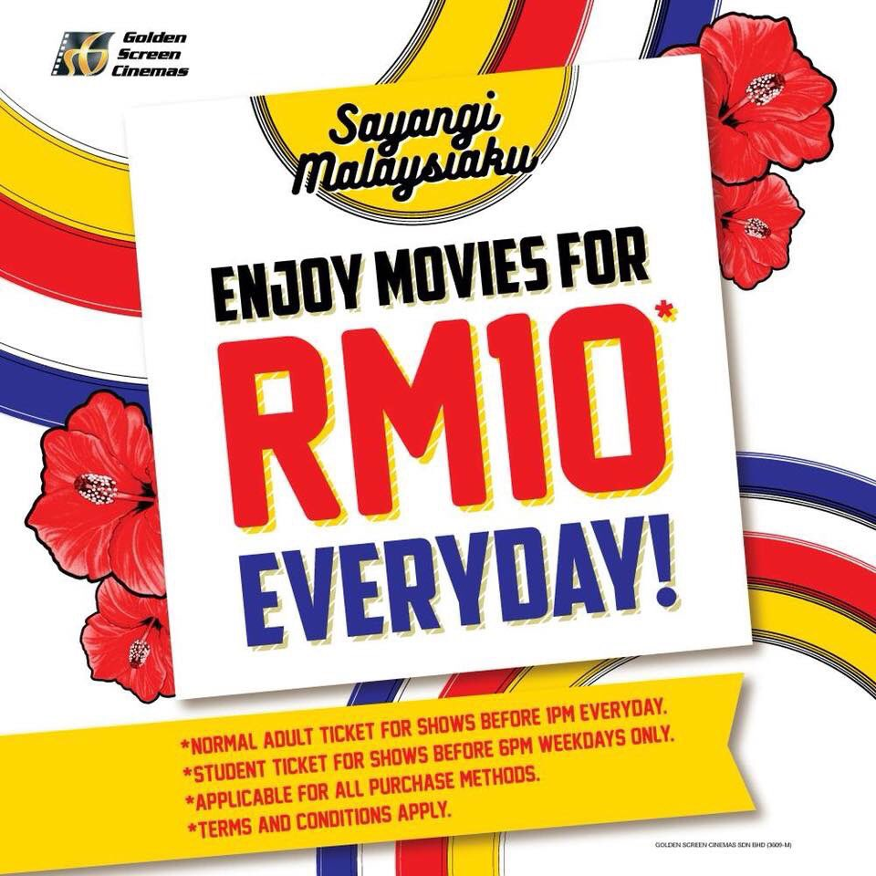 Bts Malaysia On Twitter Info Bts Burn The Stage Movie In Gsc Cinema Will Be Rm30 Per Ticket