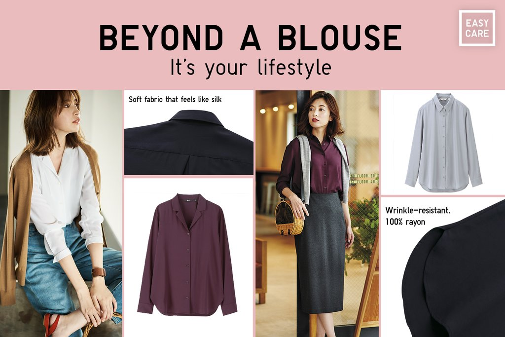 9e0a3567c10 Find the perfect blouse that goes beyond to match your lifestyle.   UniqloBeyondABlouse  UniqloPH  LifeWear See more  http   s.uniqlo.com 2Os1YYk  ...