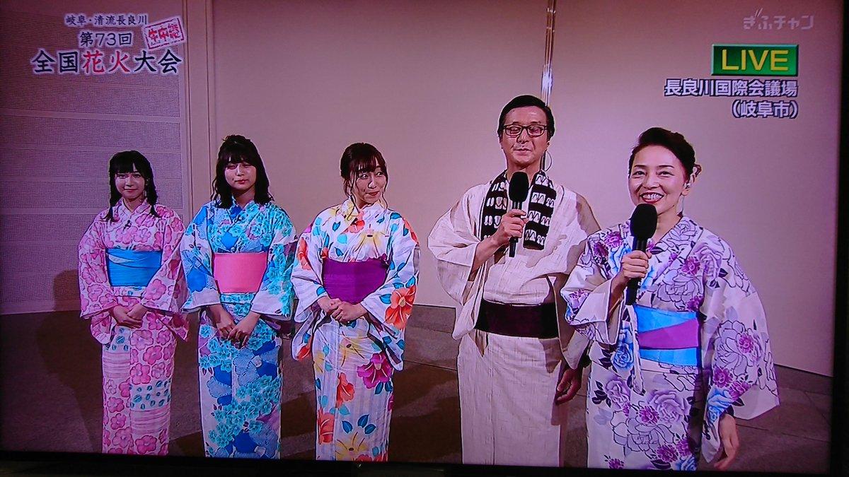 """টুইটারে 広瀬 隆之: """"岐阜放送(..."""