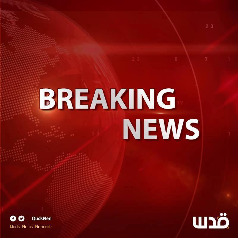 Quds News Network on Twitter: