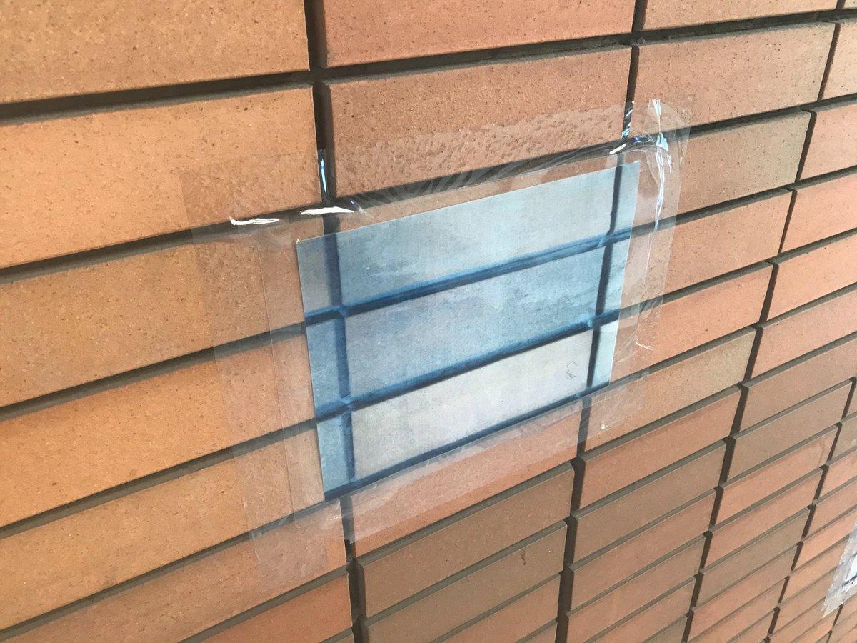 費用削減?剥がれたタイルを印刷された紙で補修する駅www