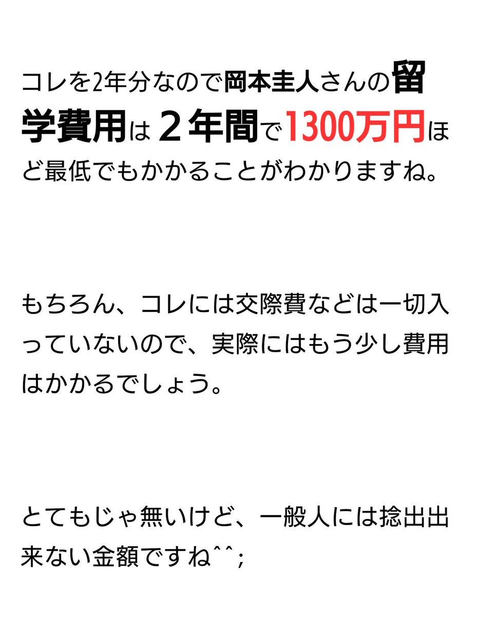アメリカン・アカデミー・オブ・ドラマティック・アーツ hashtag on ...