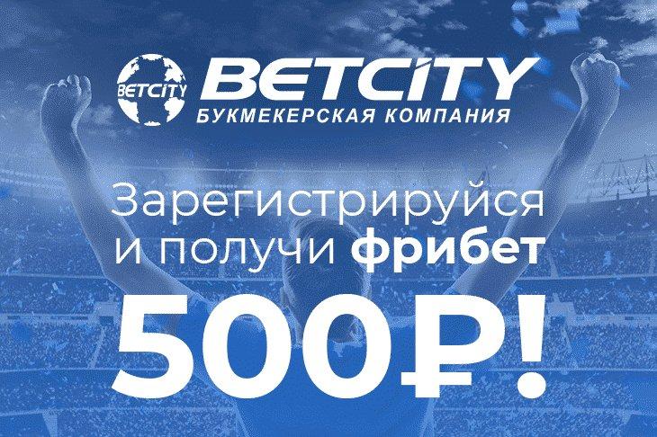 """Sports.ru on Twitter: """" </td></tr> <tr><td colspan="""