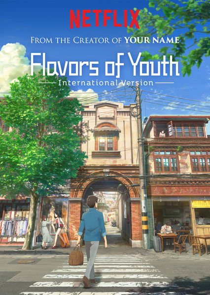 NeuBeiNetflix Flavors Of Youth Anime Drama Romantik 2018 IMDb 72 10 Vodspyde T Pictwitter MciZQtWxCe