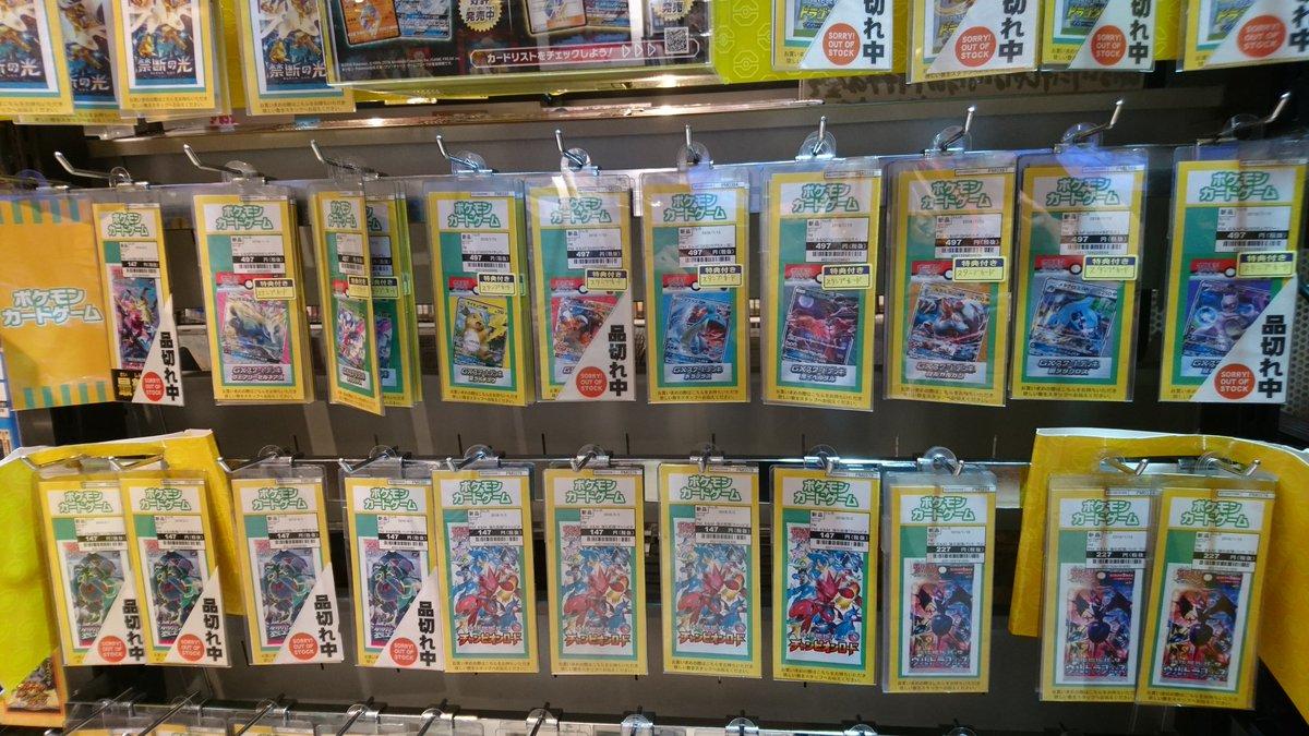 ポケモンカードゲーム サン&ムーンGXスタートデッキ ミュウツーに関する画像5