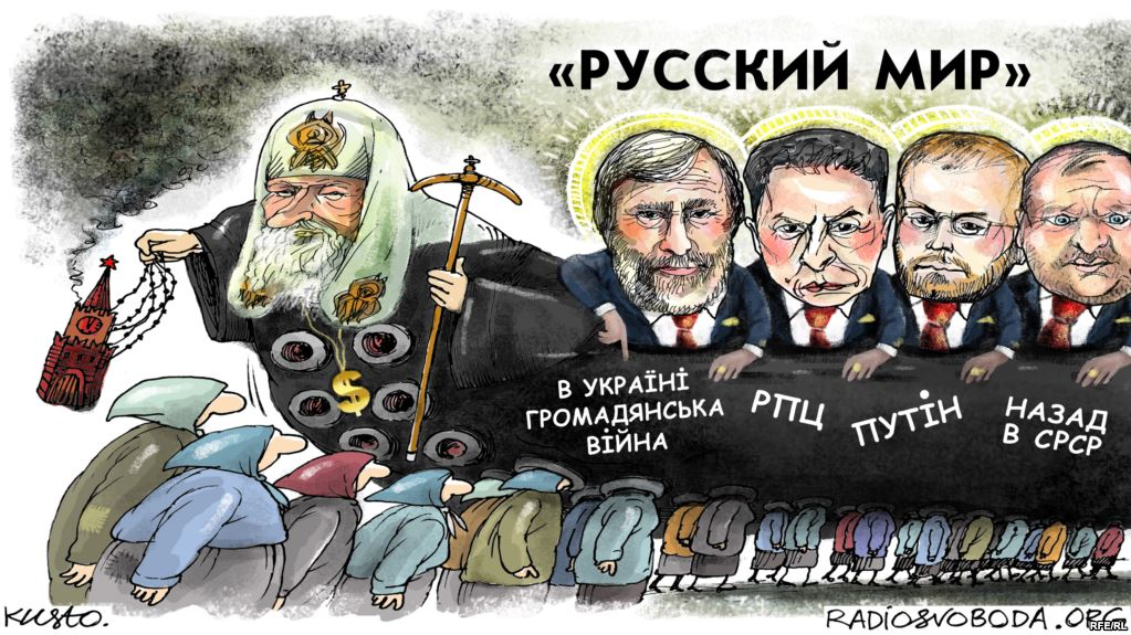 Новинский отрицает заявление НАПК о незадекларированных фирмах и помещениях и готовит судебный иск - Цензор.НЕТ 3234