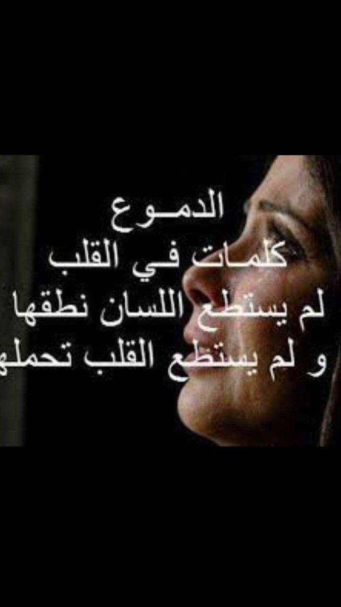 حسبي الله ونعم الوكيل K80otcikcnnaene Twitter
