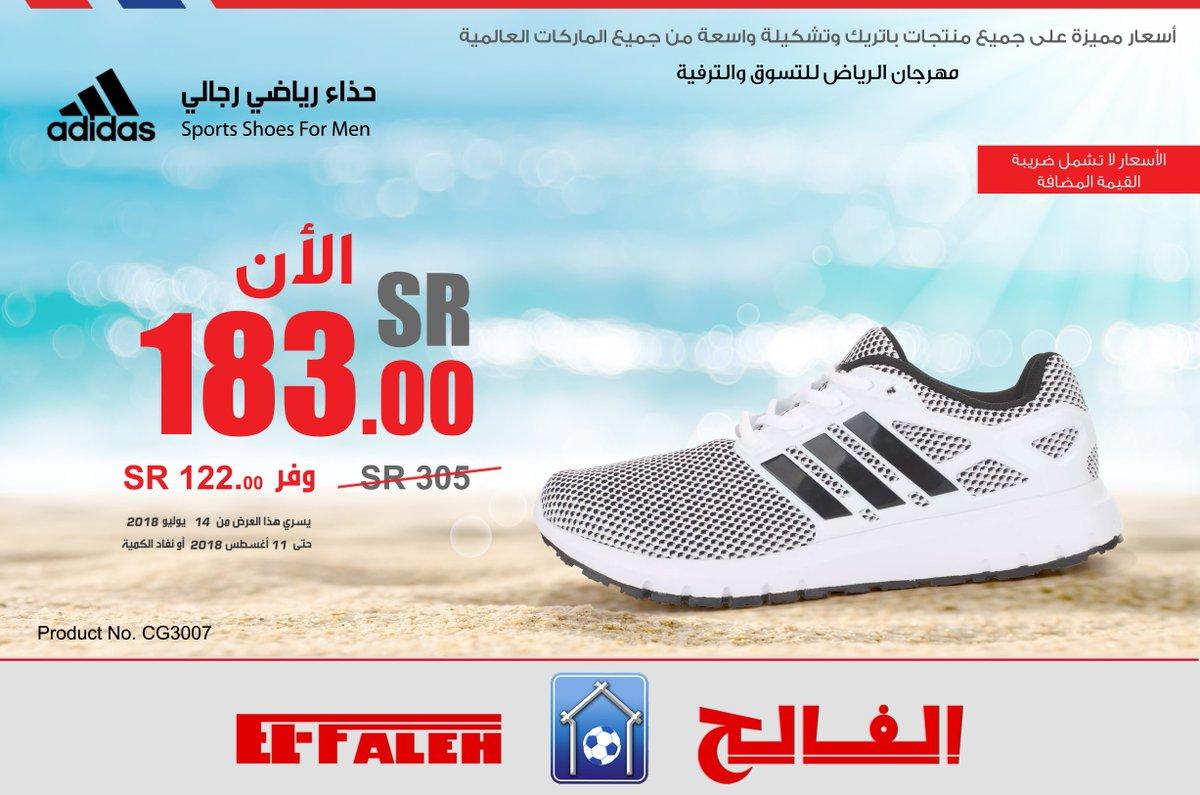 adidas shoes 2012 أحذية أديداس 2012 أديداس 2012