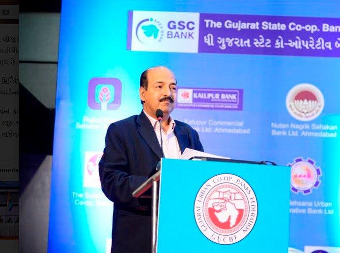 શહેરી સહકારી બેંકો માટે મધ્યસ્થ સંગઠનની રચના કરનાર ગુજરાત પ્રથમ રાજ્ય
