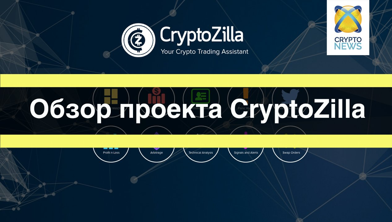 cryptocurrency buy sell alerts