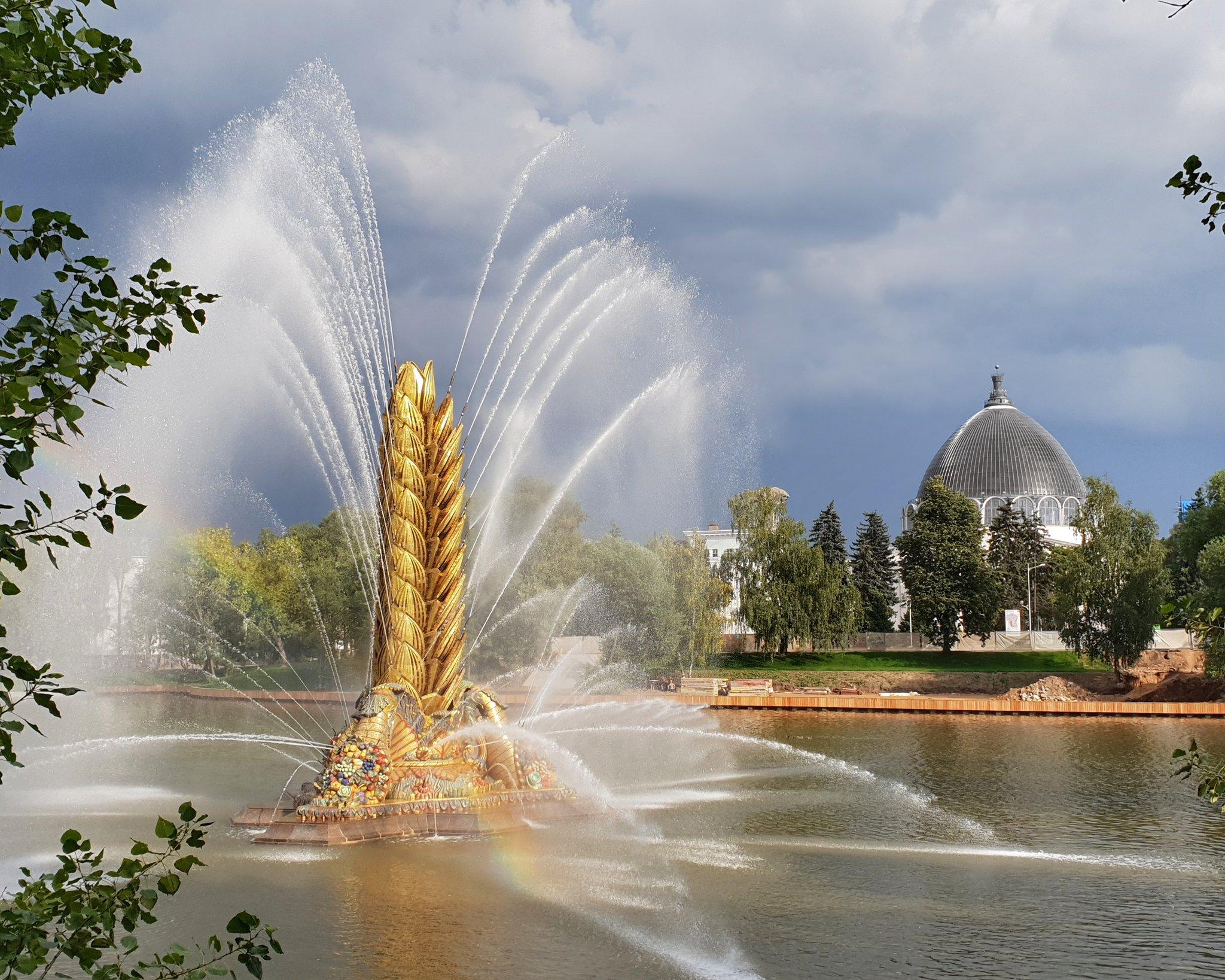 картинки хрустальный фонтан