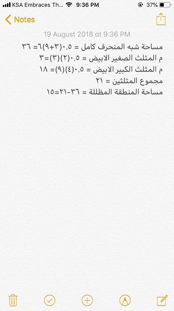 @altamimi_fahad