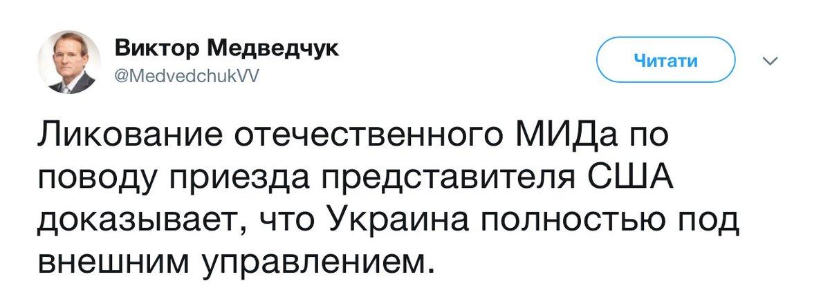 Была бы Украина под внешним управлением, ты бы в тюрьме сидел, а не партии финансировал