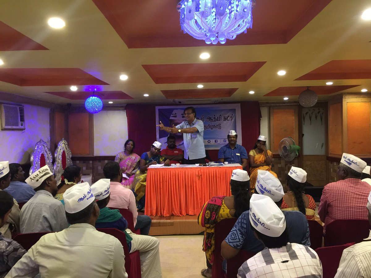 .@AAPTN District Committees meet held in Chennai today. Convenor @vasigaran20 reviewed the organizational activities being carried out in the State.  #AAPinStates