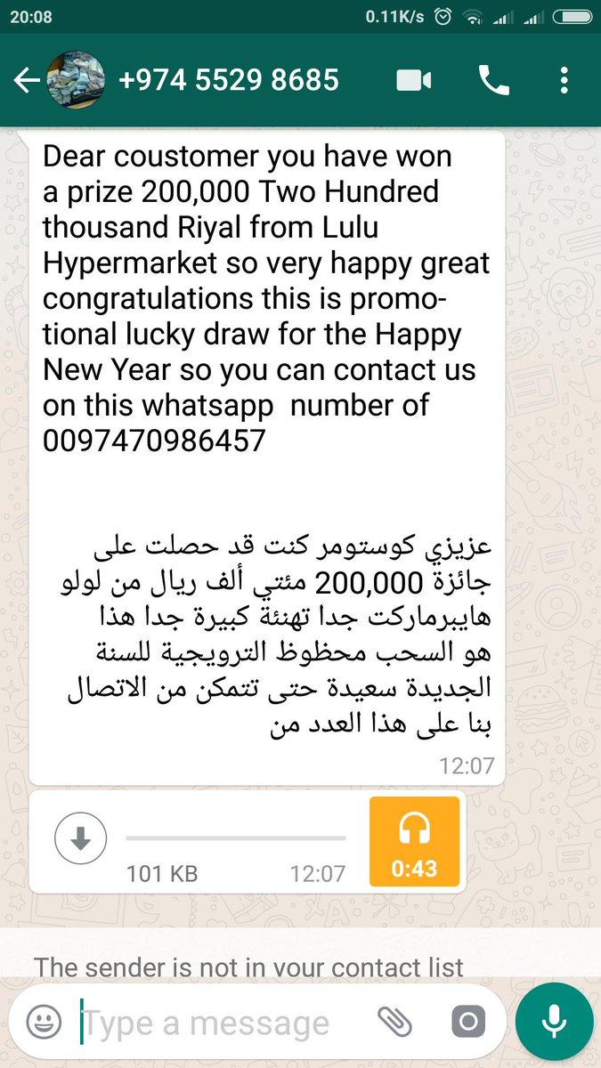 LuLu Hypermarket on Twitter: