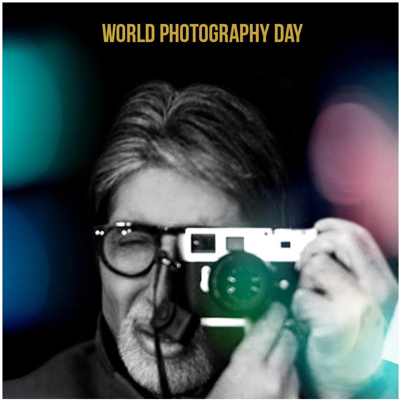 T 2905 - World Photography Day .. today 19th Aug ..