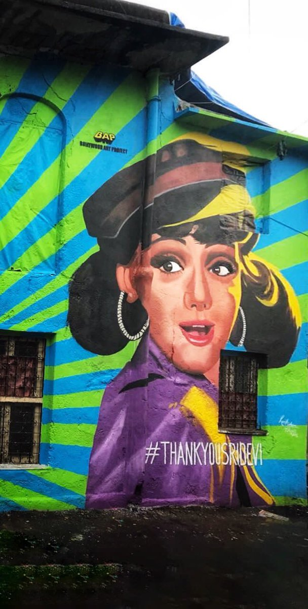 #ThankYouSridevi Coz there's a little bit of #Sridevi in all of us! And now #ChapelRoad #Bandra will have a part of her #legacy thanks to @BapIndia @rotalks @radionashaindia @Nerolac_Paints #streetart #bollywood #art #makingthecitybeautiful #mumbai #leavingalegacy #paintingastory<br>http://pic.twitter.com/pX7VB4UDiD