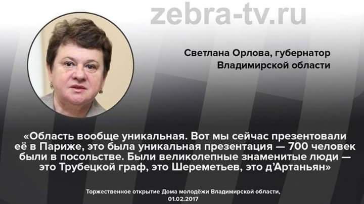 У міськраді Львова створено оперативний штаб для ліквідації наслідків негоди - Цензор.НЕТ 3915