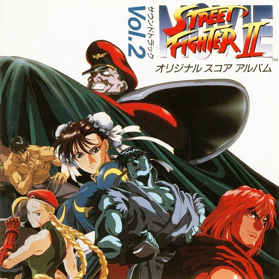 Valier On Twitter Nowplaying Street Fighter Ii Movie