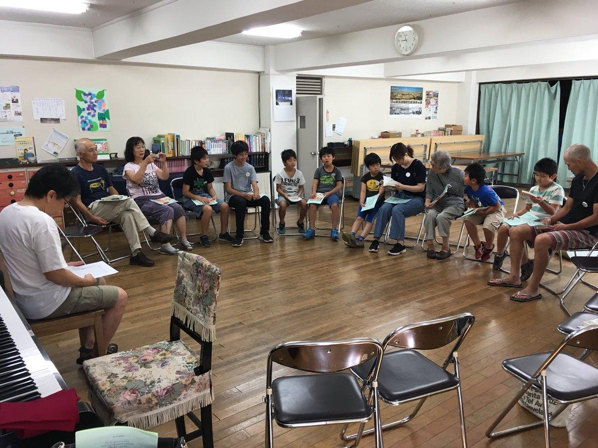 日本キリスト教団野方町教会 (@n...