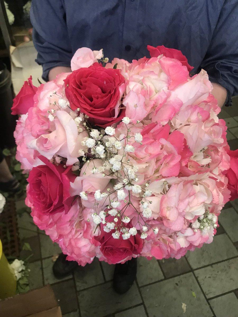 Stein Your Florist (@SteinFlorist)   Twitter