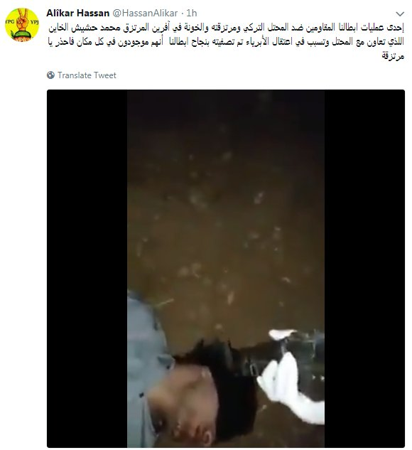 Likely PKK/SDF-linked group executes Syrian Mohammad Hashish in Afrin for leaving the PKK/SDF-linked security-police force &quot;Asayish&quot; and allegedly passing information about PKK/SDF locations in northwest #Syria.<br>http://pic.twitter.com/lffdDWt1mV