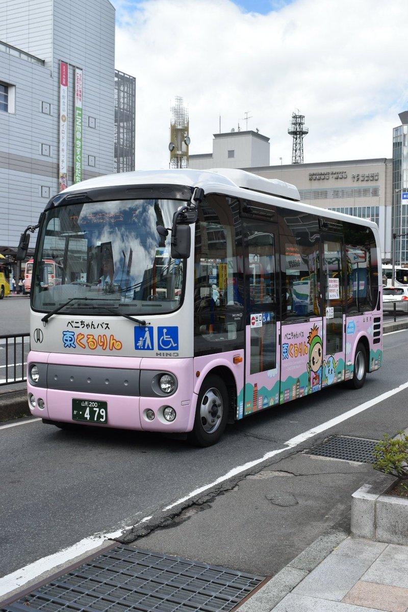ベニちゃんバス hashtag on Twit...