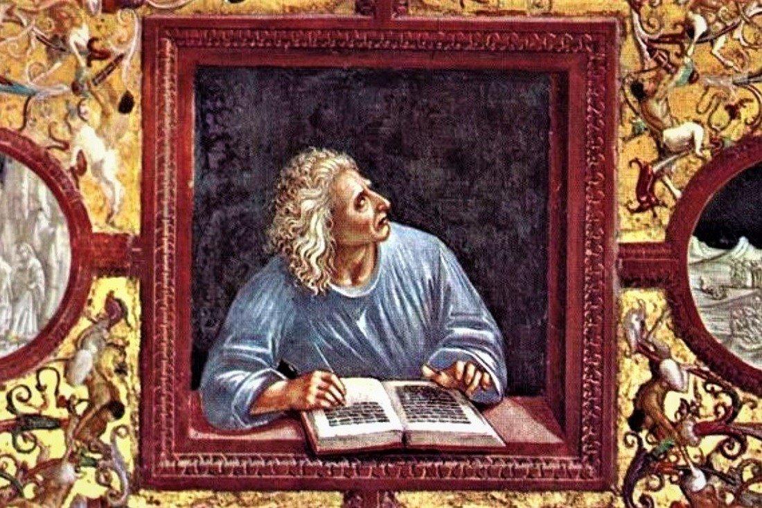 online Культура и искусство: поиски и открытия : сборник научных